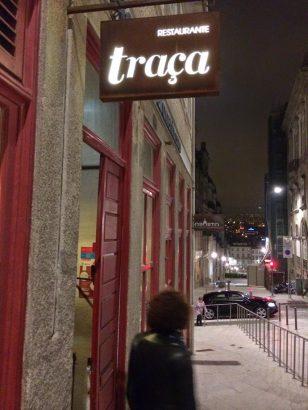 traça restauran (Copy) Best places for design lovers in Porto Best places for design lovers in Porto tra  a restaurant 1 Copy